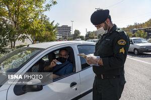 کنترل محدودیت عبور و مرور خودروها