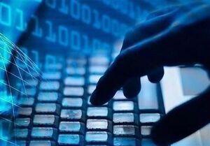 کاهش امنیت سایبری با انتشار اطلاعات شخصی در فضای مجازی