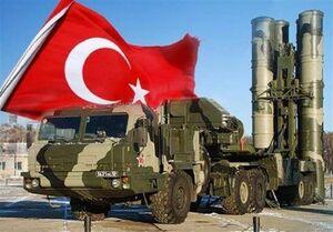 نگاهی به آزمایش سامانه اس-۴۰۰ ترکیه