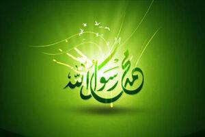سخنرانی سال ۶۵ آیتالله خامنهای درباره پیامبر اعظم(ص) منتشر شد