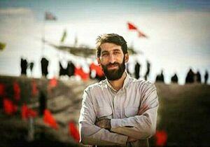 شهید مدافع حرم بلباسی
