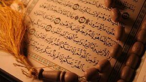 پاسخ دندانشکن امام رضا (ع) با آیه قرآن در مناظره با مامون + صوت