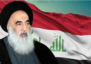 پاسخ مرجعیت عالی عراق به استفتای داد و ستد کالاهای ساخت رژیم صهیونیستی+تصویر