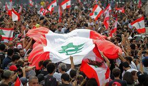 تحولات در لبنان، یک سال پس از آغاز اعتراضات و تظاهرات