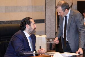 مخالفت بزرگترین حزب سیاسی مسیحی لبنان با نامزدی الحریری