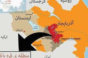 توافق آتشبس جدید میان ارمنستان و جمهوری آذربایجان - کراپشده