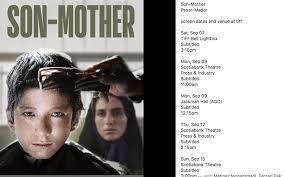 فیلم مادر- پسر