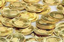 وقتی زور معیارهای جهانی به بازار سکه ایران نمیرسد - کراپشده