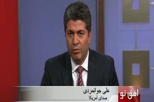 علی جوانمردی
