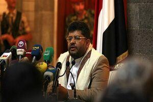 واکنش «محمد علی الحوثی» به اقدام خائنانه بحرین