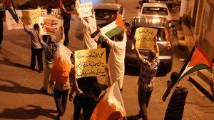 فیلم/ تظاهرات شبانه در بحرین در محکومیت آلخلیفه