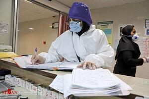 عکس/ وضعیت حاد بیمارستانهای اهواز