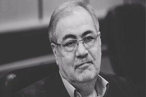 فیلم/ تشییع شهیدی دیگر در راه سلامت