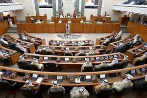 موافقت دولت کویت با برگزاری انتخابات پارلمانی در ۱۵ آذر