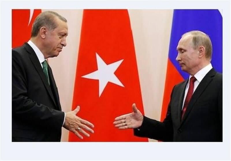 کشور ترکیه،