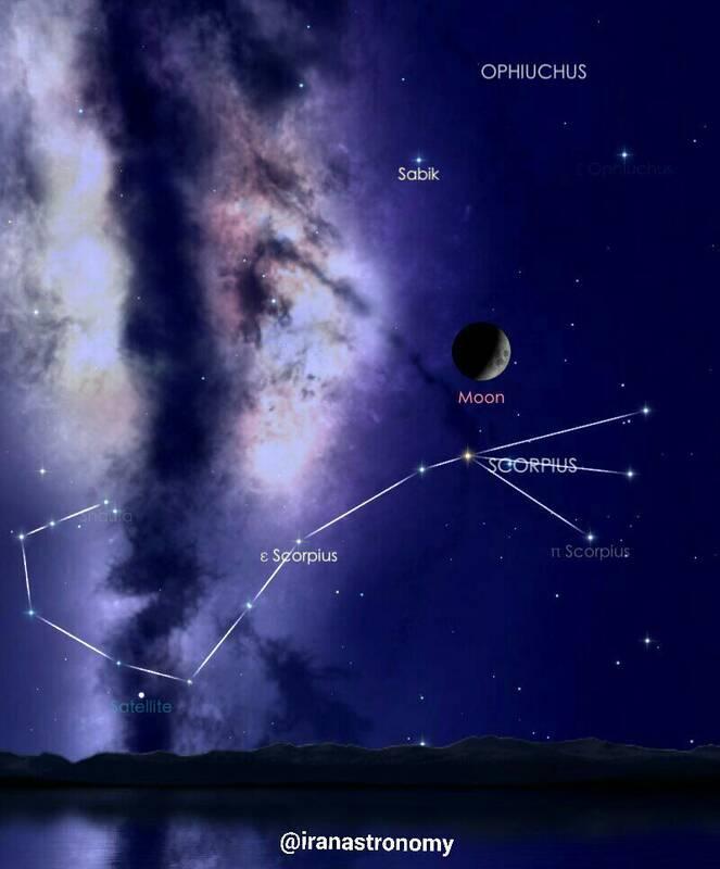 امشب ماه و ابر غول سرخ همنشین می شوند