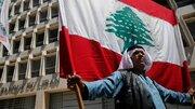 صندوق بینالمللی پول چگونه اقتصاد لبنان را منفجر کرد؟