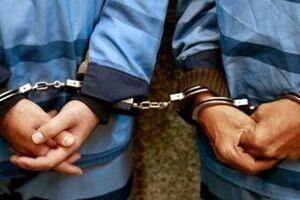 انهدام باند ۱۲ نفره سرقت مسلحانه در اصفهان