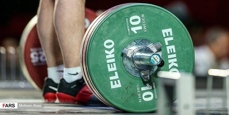 موج استعفا در فدراسیون جهانی وزنهبرداری