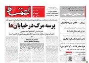 محمد هاشمی: روحانی مثل شهید بهشتی مورد تخریب قرار گرفته است/ رفتار منتقدان دولت شبیه گروهک منافقین است!