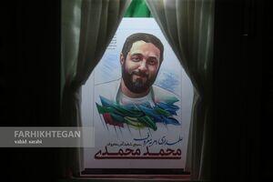 عکس/وداع با شهید امر به معروف «محمدی»