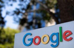 دولت آمریکا از گوگل شکایت کرد