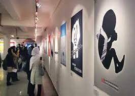 موزه هنرهای معاصر فلسطین