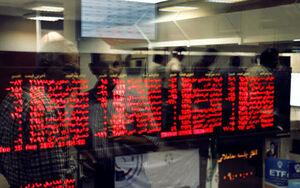 عکس/ نمای پایانی کار امروز بازار سهام