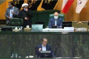 جلسه غیرعلنی مجلس برای بررسی گرانی ها با حضور «رزم حسینی»