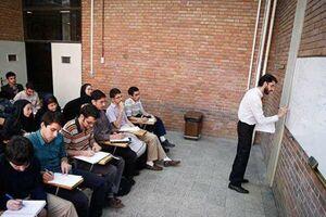 ممنوعیت تبدیل کارمند به هیات علمی در دانشگاهها