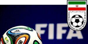 توییت اکانت جام جهانی فوتبال در پی درگذشت مهرداد میناوند