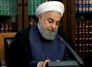 چهار عمل اصلی روحانی برای ایران