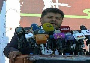 مقام یمنی: آماده مبادله فلسطینیان زندانی در عربستان با اسرای سعودی هستیم