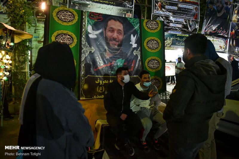 منزل شهید امربه معروف محمد محمدی