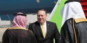 ۴۵ قانونگذار آمریکایی خواستار بایکوت نشست گروه ۲۰ در عربستان شدند