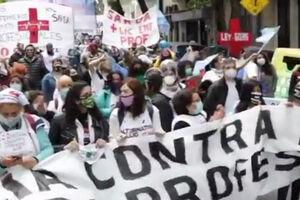 تظاهرات اعتراض آمیز کادر درمان در آرژانتین