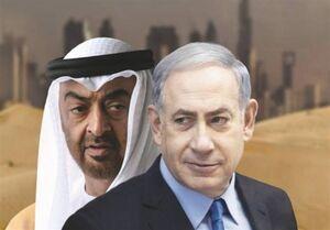 اعتراف رژیم اسرائیل به بیخطر بودن حاکمان امارات برای اشغالگران