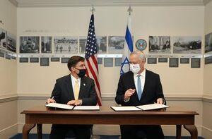 امضای توافقنامه نظامی آمریکا و رژیم اسراییل در واشنگتن