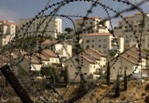 شهرک سازی شهرک صهیونیستی نوار غزه نمایه