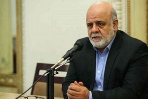 وزارت خزانه داری آمریکا سفیر ایران در عراق را تحریم کرد