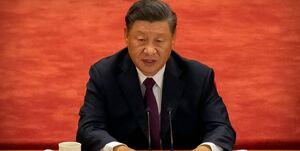 هشدار ضمنی رئیسجمهور چین به آمریکا