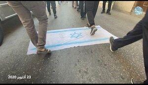 عکس/ تظاهرات در سایه خفقان رژیم آل خلیفه