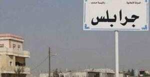 دومین حمله موشکی به عناصر وابسته به ترکیه در شمال سوریه