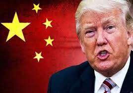 دورخیز چین برای جهان بدون ترامپ