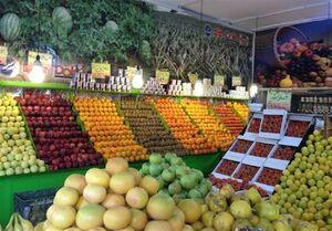 میادین میوه و تره بار تهران چهارم آبان باز هستند؟