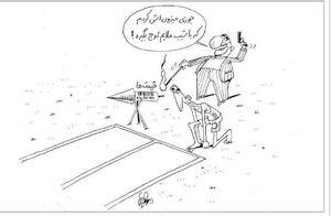 کاریکاتور/ مسابقه ملت با شیب ملایم قیمتها!