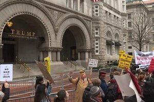 اعتراض در برابر هتل بینالمللی ترامپ؛ نه به جنگ و تحریم ایران