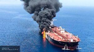 وقوع انفجار در نفتکش روسیه