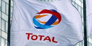 مذاکره عراق با توتال برای سرمایه گذاری در پروژه های گازی