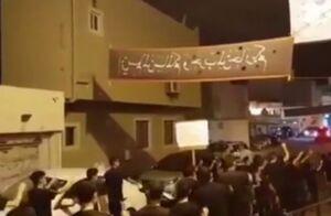 عزاداری شهادت امام حسن عسکری(ع) در بحرین